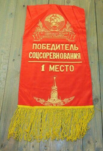 Soviet USSR Red Award Banner Pennant Flag Winner of Socialism Race 1stPlace