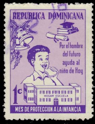 "DOMINICAN REPUBLIC RA57 - National Child Welfare Fund ""Postal Tax"" (pa78230)"