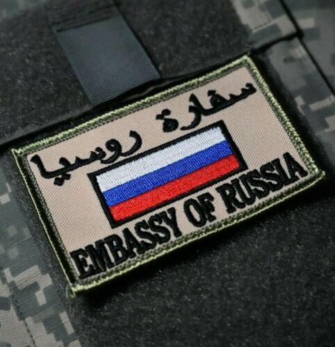 Ultra-Secretive Spetsnaz in Syria SVR Zaslon шеврончиков vêlkrö EMBASSY RUSSIA