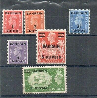 A very nice Bahrain George VI surcharged group