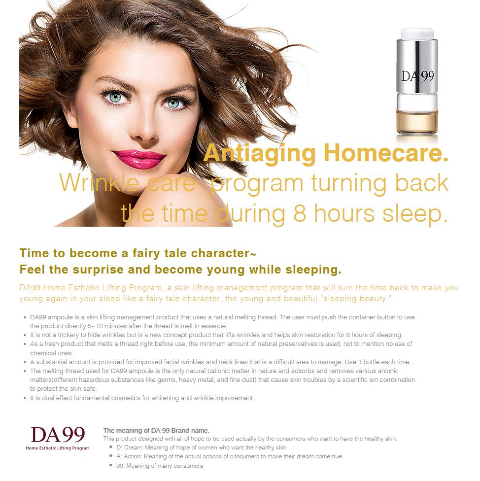 как выглядит DA99 Home Esthetic Anti Wrinkle Lifting Program Facial Mask Ampoule set K-Beauty фото