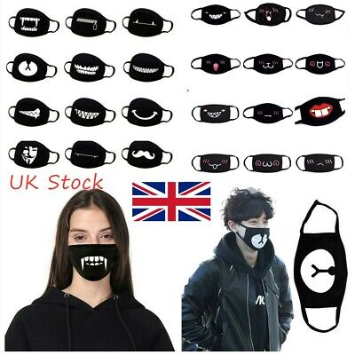 Anime Cotton Anti-Dust Mouth Face Mask Black Cover Mouth Respirator Cycling UK