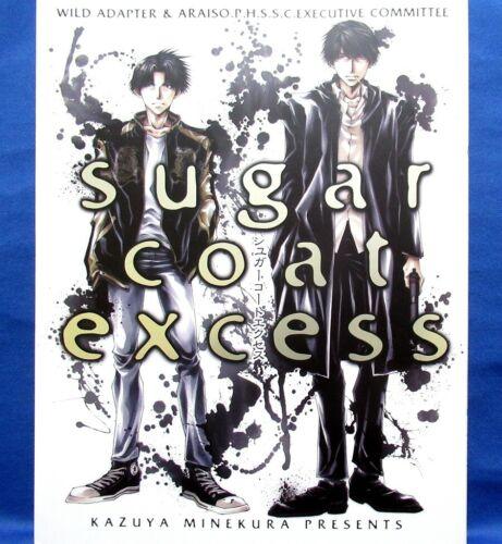 Kazuya Minekura Illustrations - Sugar Coat Excess /Japanese Anime Art Book