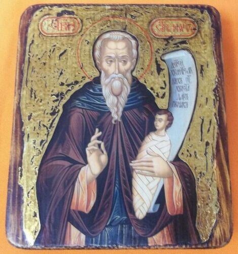 Souvenir Copy of Icon by Georgi Dimov Mixed Technique on Wood Saint Stylianos