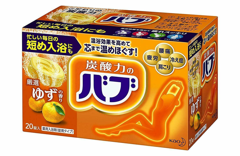Kao Japan Babu Japanese Onsen Hot Spring Spa Bath Salts 20 T