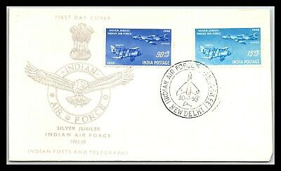 GP GOLDPATH: INDIA COVER 1958 FIRST DAY COVER _CV699_P24