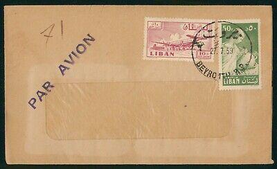 Mayfairstamps Lebanon 1959 Airmail Cover wwo90275
