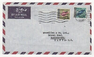 1968 TANZANIA Air Mail Cover DAR ES SALAAM to BASINGSTOKE GB Fish