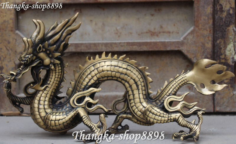 "20"" Chinese Fengshui Pure Bronze Zodiac Year Dragon Dragons Loong Animal Statue"