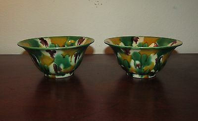 Pair of Antique Chinese egg and spinach bowls sancai Qing