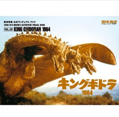 Toho SFX Movies Authentic Visual Book vol.20 King Ghidorah 1964 Godzilla Store