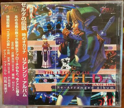New the Legend of ZELDA Ocarina of Time Re-arranged Soundtrack OST CD Video (Legend Of Zelda Ocarina Of Time Soundtrack)
