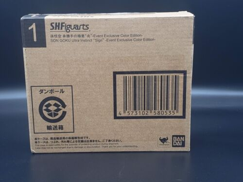"""IN HAND! S.H.Figuarts Goku Ultra Instinct DBZ SDCC """"Sign"""" Exclusive EVENT Color"""