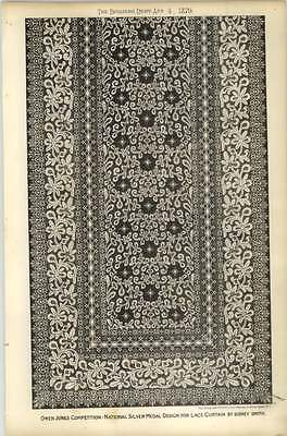 1879 Silver Metal Design For Lace Curtain By Sidney Smith