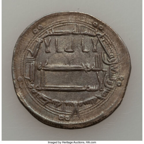 AH 186 (AD 802/3) Abbasid Caliphate Harun al-Rashid Silver Dirham- Nice