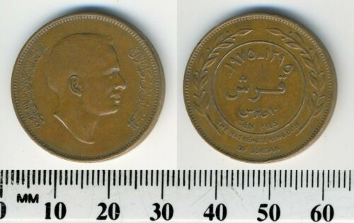 Kingdom of Jordan 1975 (1395) -  10 Fils Bronze Coin - King Hussein Ibn Talal