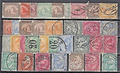 EGYPT 1879-1906 SPHINX/PYRAMIDS SELECTION OF 34 DLR STAMPS.