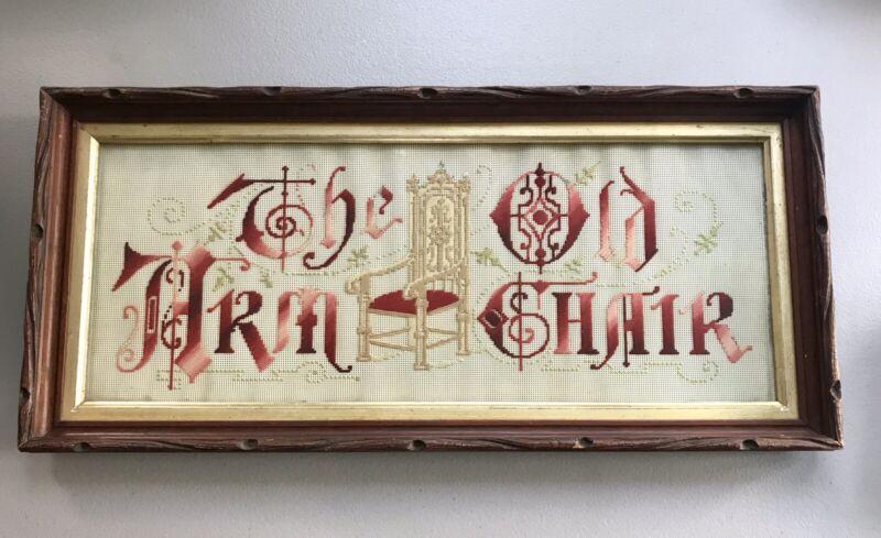 Antique Eastlake Victorian Paper Punch Sampler W/ Adirondack Frame