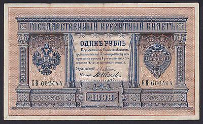 Russia 1 Rubles 1898, Pick: 1a, Series: 602444, PLESKE - V. Ivanov, VF++