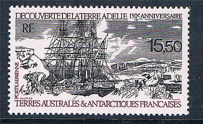 French Antarctic/TAAF 1990 L'Astrolabe SG 267 MNH