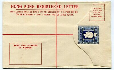 Hong Kong KGV 1932 20c (G) postal stationery registered envelope Yang 43 unused