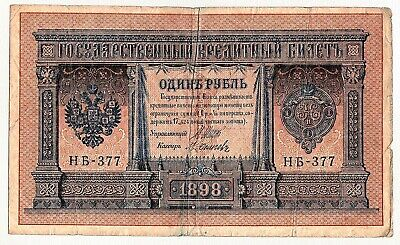 1898 RUSSIA - RUSSIAN EMPIRE 1 RUBLE BANKNOTE CIRCULATED