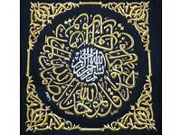 Makkah Antiques