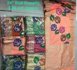 NW Fashion Designer Indian Bridal Banarasi Silk Dupatta Stole Scarf Veil Shawl