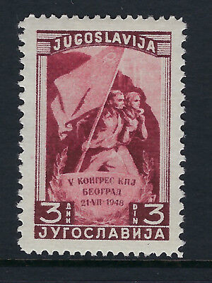 YUGOSLAVIA :1948 5th Communist Party Congress 3d perf 12 1/2 SG577  mint