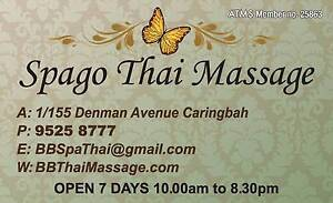 Spago Thai Massage Caringbah Sutherland Area Preview