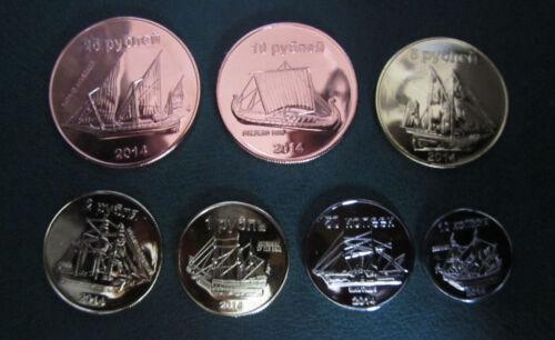 Isle Sakhalin, set of 7 coins, Ships 2014, UNC