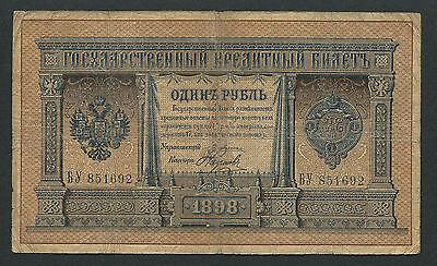 Russia 1 Rubles 1898, Pick: 1a, Series: 851692, PLESKE - NAUMOV, F