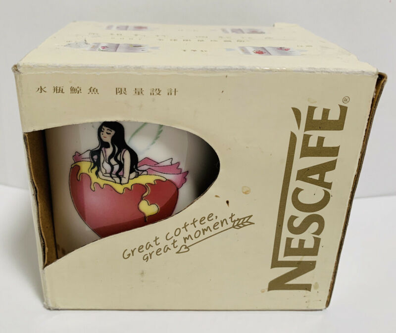 Nescafe Alice Chang 2007 Limited Edition Coffee Mug Great Condition Super Rare