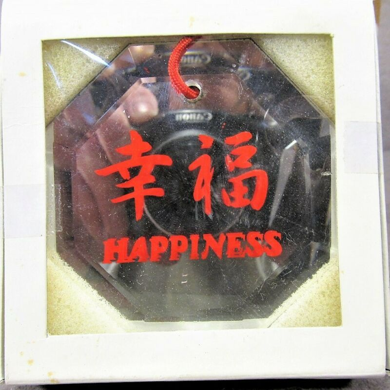 中文 风水 吊镜 CHINESE FENG SHUI hanging MIRROR 幸福 HAPPINESS 中国