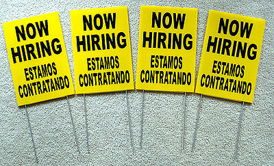 4 Now Hiring Estamos Contratando Coroplast Signs With Stakes 8x12 Spanish