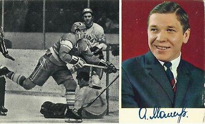Alexander MALTSEV Soviet Union Star Ice Hockey Russian 1971 Hockey CARD segunda mano  Embacar hacia Argentina