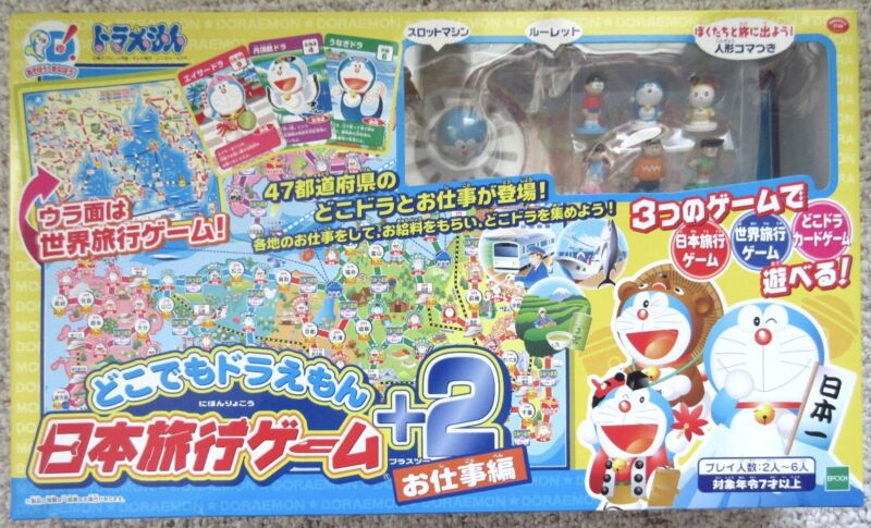 Epoch Anime Doraemon Japan World Travel Board Game Job Ver. Toy ドラえもん日本旅行ゲームお仕事編