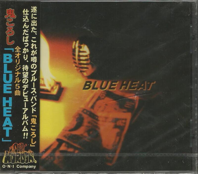 Oni Koroshi Blue Heat CD