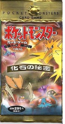Pokemon Japanese Fossil Booster Pack Sealed Unweighed Vintage Rare