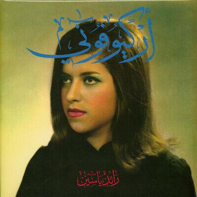Raed Yassin im radio-today - Shop