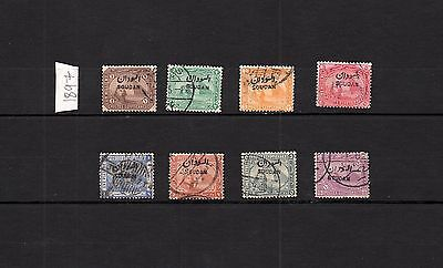 South EGYPT - BRITISH COLONIES USED Overprinted Set - Watermark  Lot ( Egy- 90)