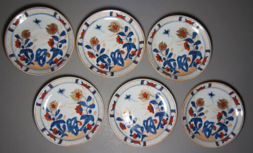 A Very Fine Chinese Group of 6 Chinese Imari Export Cup Saucers-19th C