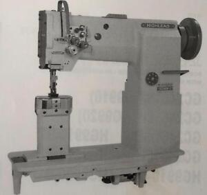 Industrial sewing machine -walking foot- Machine à coudre