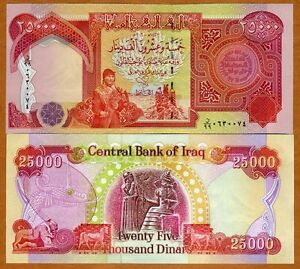 Iraq-25000-25-000-Dinars-2006-P-96-UNC-Replacement