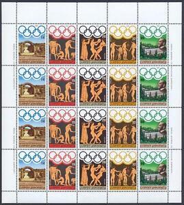 Greece 1984 Mi klb 1557-61 ** Olimpiada Olympiade Olympics Los Angeles Sport -  Dabrowa, Polska - Greece 1984 Mi klb 1557-61 ** Olimpiada Olympiade Olympics Los Angeles Sport -  Dabrowa, Polska