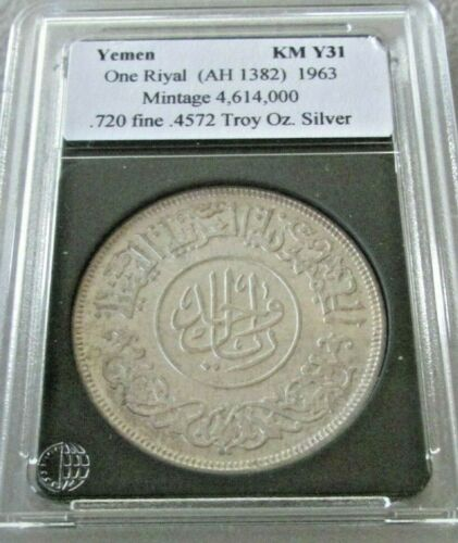 1963 Yemen One Riyal