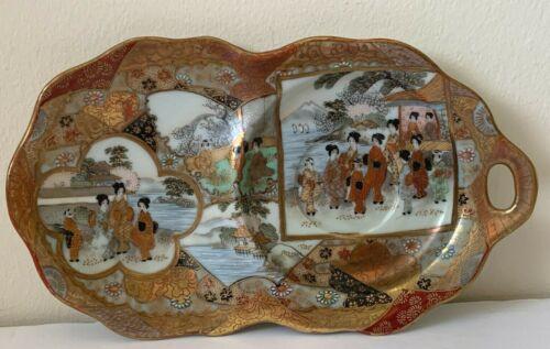Japanese Kutani Porcelain Dish Geisha Enamel Decoration & Six Character Mark