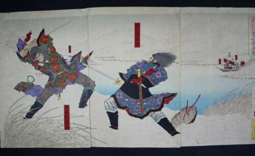 japanese woodblock print  samurai SUIKODEN