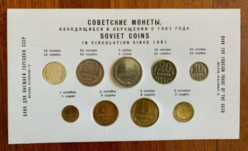 Russia 1961 Bank For Foreign Trade Of The USSR 9 Pc. Set