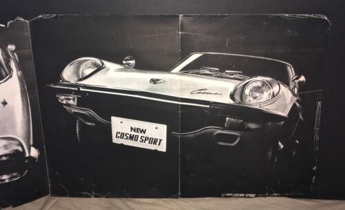 Mazda Cosmo Sport Poster